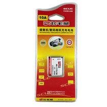 飞毛腿10A 三星 L100 L310 L210 HZ10W WB550 相机电池950MAH 价格:22.00