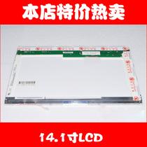 【正品14.1LCD】富士通S6520 笔记本液晶屏幕/显示屏 14.1寸LCD 价格:360.00