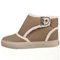 回力 正品 时尚休闲鞋 女鞋  WXY-233T运动鞋 huili 价格:219.00