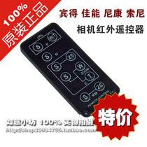 尼康 佳能 索尼宾得单反相机 红外遥控器 多功能无线遥控器TX1003 价格:25.00