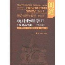 江浙沪皖快递6元 统计物理学2:凝聚态理论 (第4版) 高教版 价格:44.80