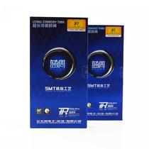 飞毛腿TP 联想 LEPHONE W100 乐phone s1 B5765620003 蓝调电池 价格:29.00