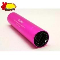 百酷MP-2600 通用型2600毫安IPHONE4S移动电源充电宝三星数码配件 价格:78.00