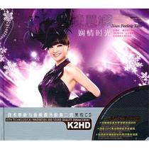 【正版】陈慧娴:娴情时光 黑胶CD 千千阙歌 飘雪 红茶馆 2碟装 价格:27.00