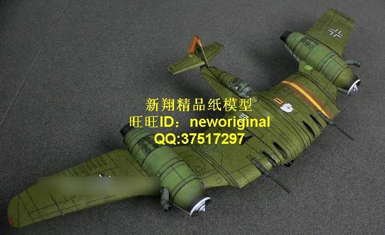 【新翔图纸纸模型】二战德国概念战斗机轰炸机31933193gbit精品图片