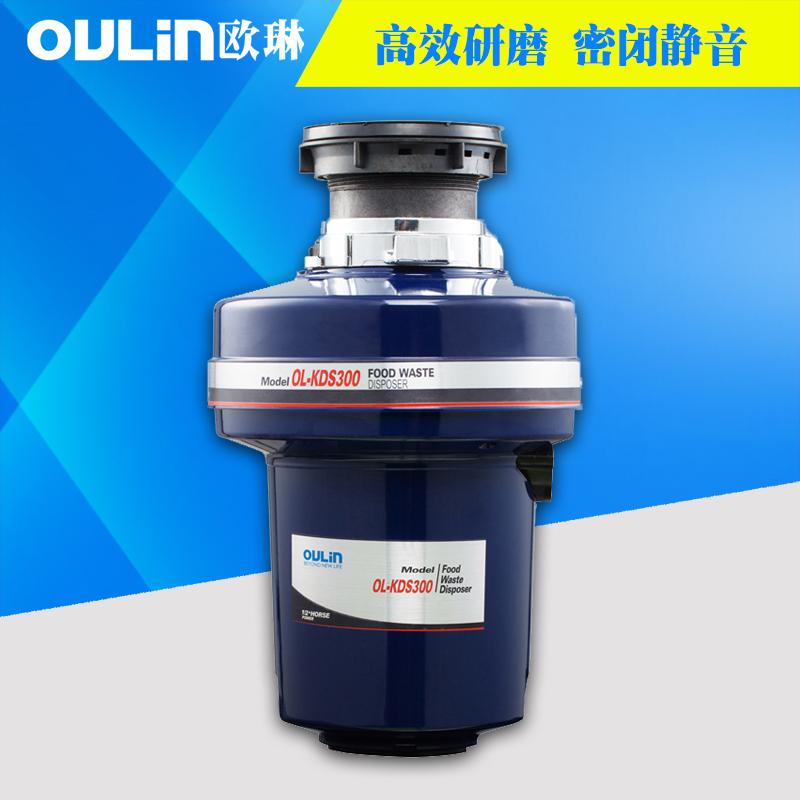 Измельчитель пищевых отходов Oulin OL/kds300 OL