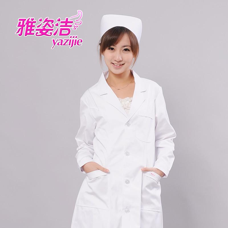 Униформа для медперсонала ARTISTRY clean JY/06 JY
