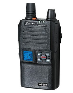 Europe News radio KG-659P 5W high power professional sign Taiwan KG659P kg-659 to upgrade the section