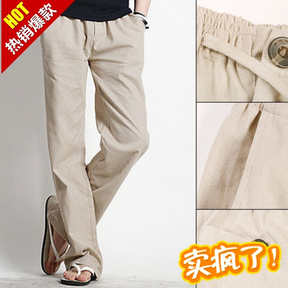 Mens Casual Linen Trousers Linen Trousers Men Linen