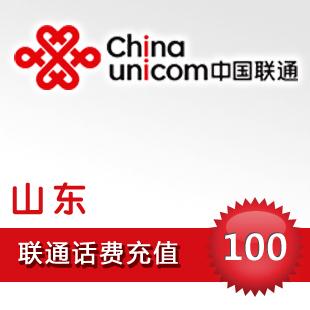 Шаньдун Unicom, 100 юаней