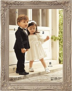 Male and female baby suit suit