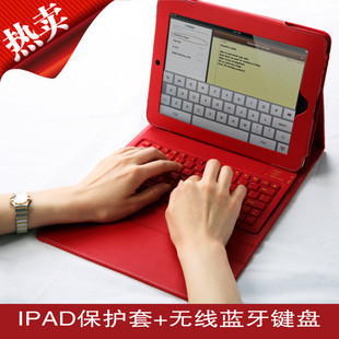 Dual 1212 National berserk ipad 2 Wireless Bluetooth Keyboard with stand dormant shell leather protection sleeve