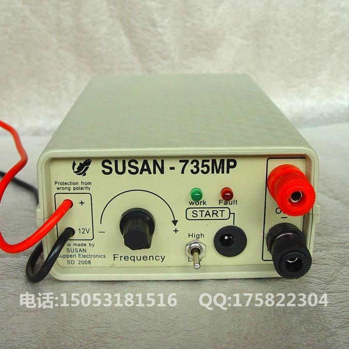 SUSAN 735MP Ultrasonic Inverter,Electro Fisher, Fishing Machine, Fish Equipment u0444u043eu0442u043e.