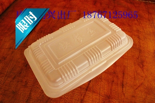 Одноразовый контейнер Conley disposable plastic products shop 450 klcx/02 450ml KLCX