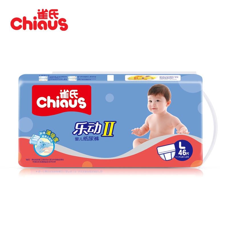 Подгузники CHIAUS  L46
