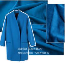 首页-心嫒衣衣定做-五钻高级女装专业量身订制