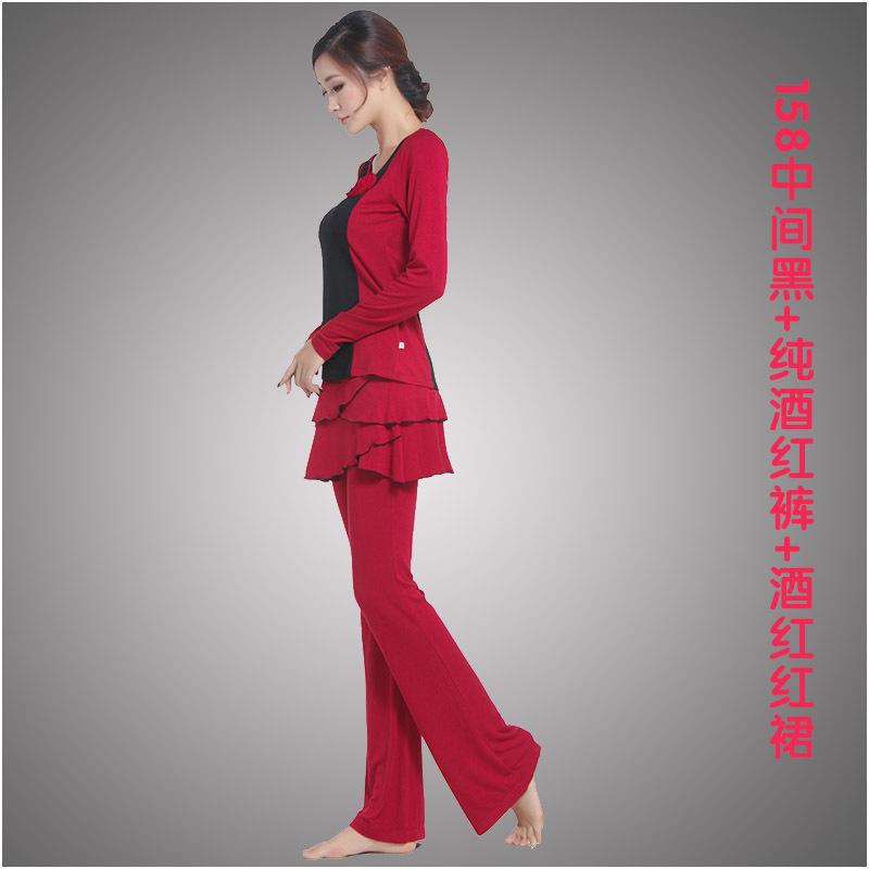 Цвет: 158 + черный + красный штаны красное платье