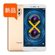 华为honor/荣耀 畅玩6X 全网通智能手机官方正品4G大内存旗舰手机