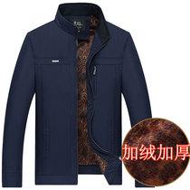 中年冬装外套秋冬季夹克衫3男装爸爸加绒加厚款棉衣中老年人棉服