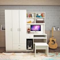 现代简约组合多功能学生衣柜