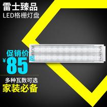 雷士LED格栅灯300*1200 T5嵌入式日光灯盘电子支架灯工程灯NDL412