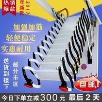 步升复式阁楼伸缩楼梯护栏加厚旋转梯家用梯子室内折叠升降梯隐形