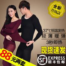 情侣保暖低领打底美体男女薄款套装