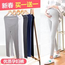 孕妇春秋薄款春季长裤