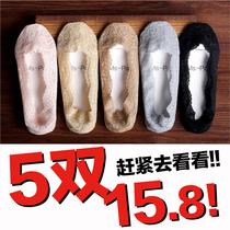 夏天超薄蕾丝纯棉浅口硅胶防滑脚底袜