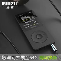 锐族X02运动MP3 MP4学生无损音乐播放器有屏插卡迷你录音笔随身听