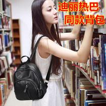 韩版女士时尚百搭休闲软皮迷你背包
