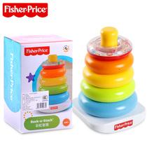 费雪彩虹圈积木盒套圈堆堆塔叠叠乐婴幼儿不倒翁玩具层层叠N8248