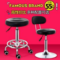 科润 吧台椅酒吧椅美容椅子靠背凳子 旋转升降吧椅高脚吧台凳吧凳