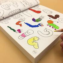 儿童涂色本宝宝3-9岁画画书