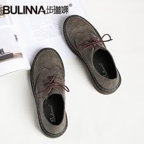 布洛克英伦学院平底学生韩版皮鞋