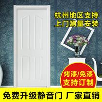 简约欧式风格静音复合实木门定制 卫生间厨房卧室内免烤漆套装门