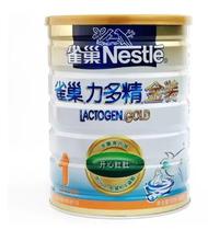 17年6月 Nestle/雀巢 力多精金装婴儿配方奶粉1段900克 QC4591