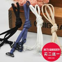韩式性感防滑糖果色隐形胸罩带