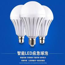 led灯泡应急照明灯停电自动转换应急球泡灯自带储电池充电式灯泡3