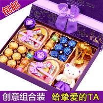 创意糖果大礼包生日礼物德芙巧克力礼盒装送女友女生年货零食浪漫