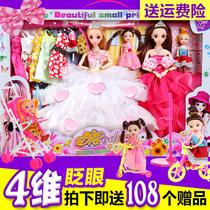 换装芭芘洋娃娃套装大礼盒别墅城堡梦想豪宅儿童婚纱公主女孩玩具