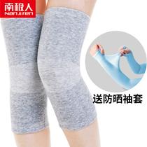 南极人护膝保暖空调房男女夏季薄款膝盖老寒腿专享关节防寒炎护漆