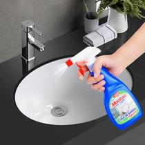 浴室清洁地板砖瓷砖清洗剂家用洗浴室浴缸强力去污剂草酸液洁瓷剂
