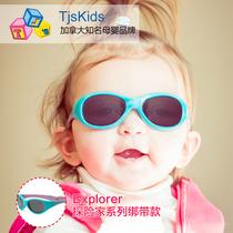 美国RKS/Real Kids shades儿童太阳镜男女童婴幼儿童眼镜儿童墨镜