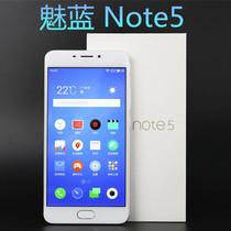 【现货当天发】Meizu/魅族 魅蓝note5全网通4G快充指纹双卡手机