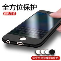 苹果6手机壳iphone6plus全包6s防摔套潮男p磨砂女i6新款黑硅胶sp