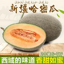 【甘福园】新疆哈密瓜新鲜水果吐鲁番西州蜜25号甜瓜约6-7斤包邮
