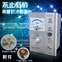 电机调速器 JD1A-90 调速开关 电磁调速电动机控制器 上海沪昌