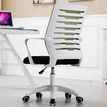 电脑椅家用会议办公椅麻将升降转椅职员宿舍椅学生椅座椅网布椅子