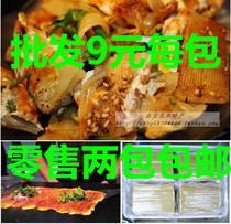 烤冷面 东北特色 韩式烤冷面 朝鲜烤冷面一包25张 送酱料